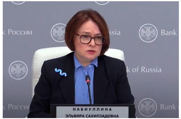 Набиуллина указала на главную проблему экономики России 1