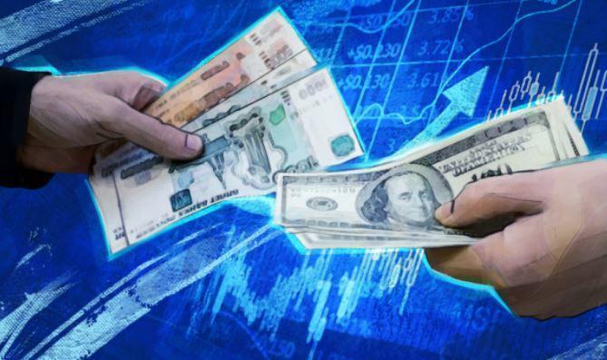 Эксперты не исключают падение доллара до 70 рублей 1