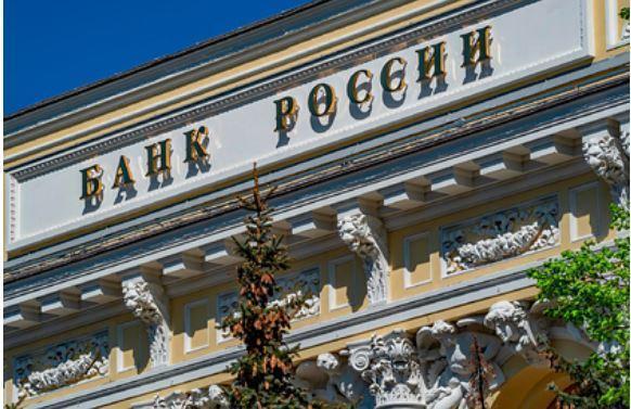 Россиянам предложили замену банковским вкладам 1
