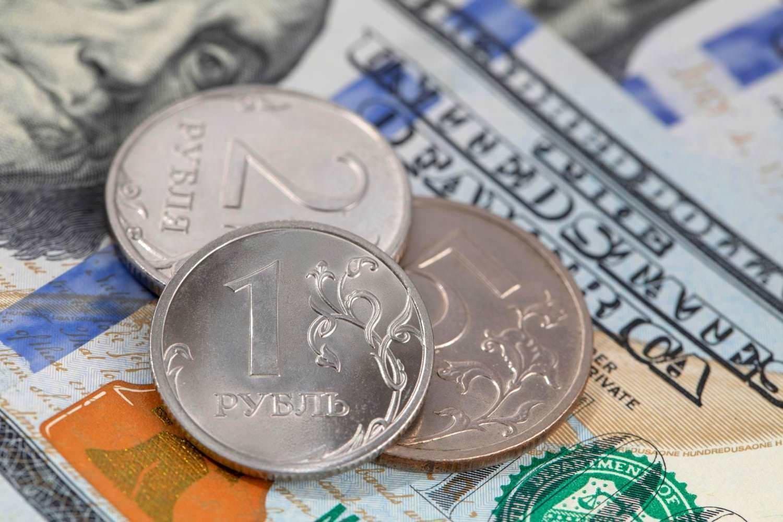 Курс доллара на открытии торгов Мосбиржи вырос до 79,1 рубля 1