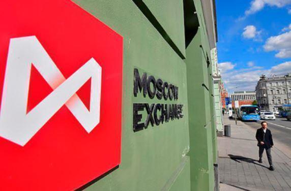 Московская биржа подготовилась к отрицательным ценам на нефть 1