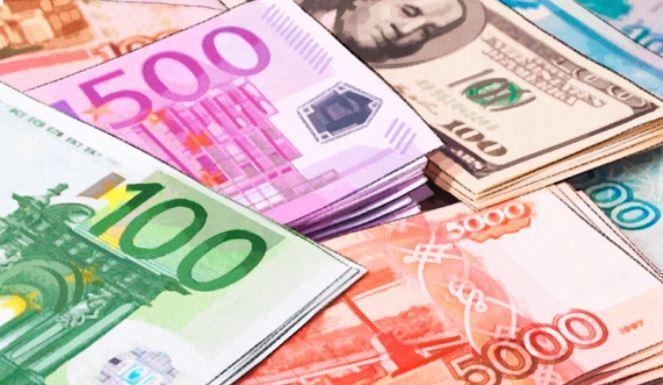 Эксперт назвал лучшую валюту для сбережений в ноябре 1