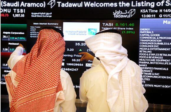 Саудовская Аравия снизит цены на нефть 1