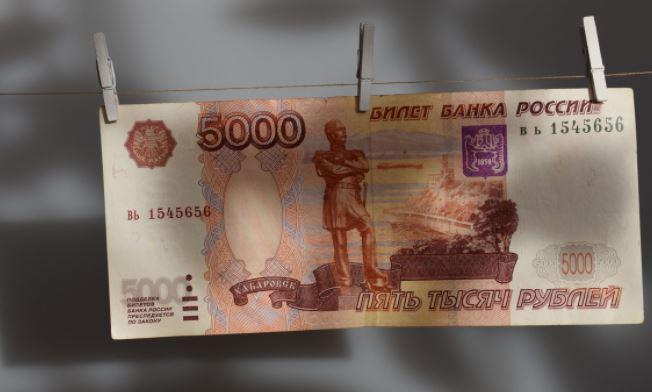 Экономист назвал причину снижения курса рубля 1