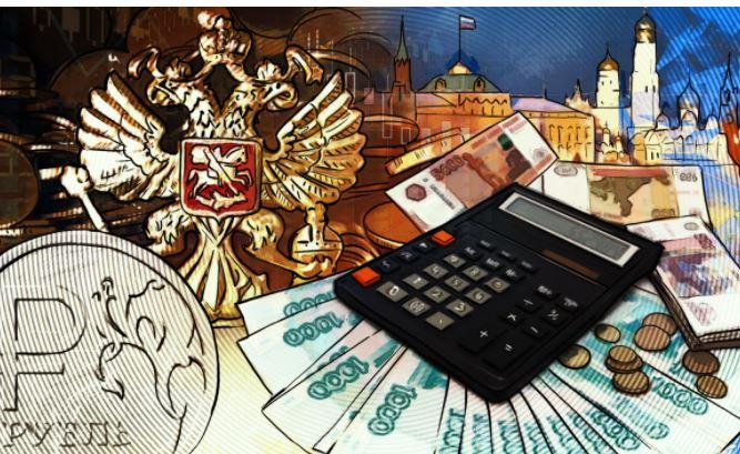 Аналитики сделали прогноз по курсу рубля на последнюю неделю 2020 года 1