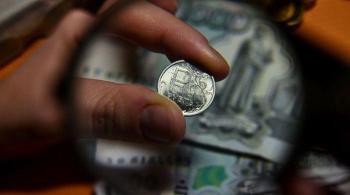 Аналитики назвали условие для повышения ставок по банковским вкладам 1