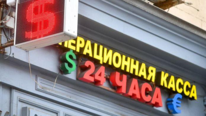 Россиянам объяснили наиболее верный способ накопления средств 1