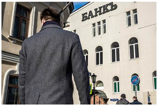Российские банки дали иностранцам рекордное количество кредитов 1