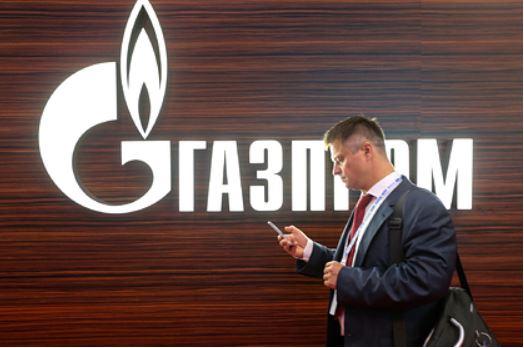 США насолили «Газпрому» 1