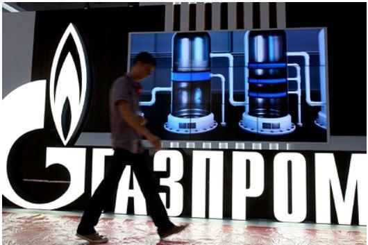 «Газпром» приготовился к светлому будущему 1