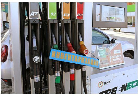 Названы причины роста цены бензина на АЗС 1