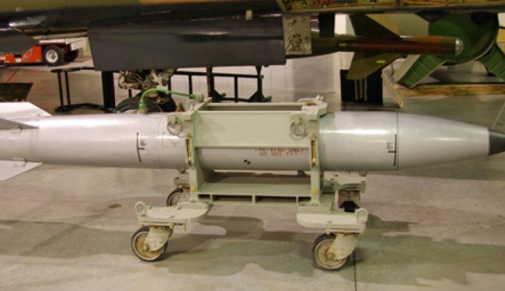 США сократили количество ядерных гравитационных бомб в Европе 1