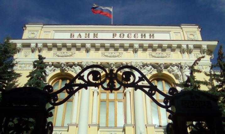 Россиянам назвали последствия повышения ключевой ставки ЦБ РФ 1