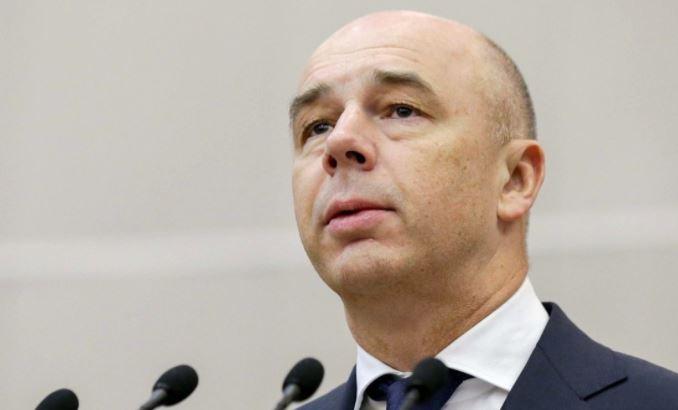Силуанов назвал цели создания цифрового рубля 1