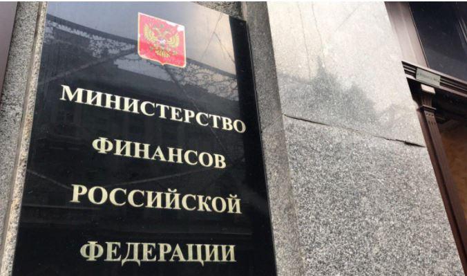 Минфин сообщил о рисках ареста российских активов за границей 1