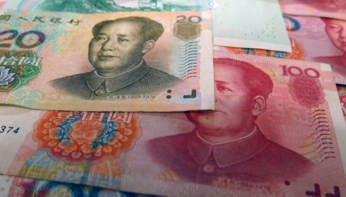 Центробанк Китая тестирует цифровой юань для трансграничных операций 1