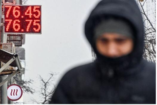 Названо условие падения рубля до нового исторического минимума