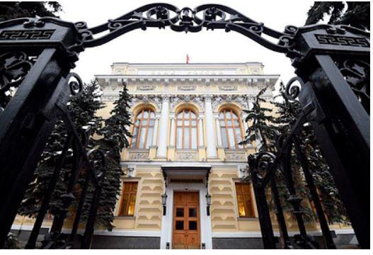 Названы риски при запуске цифрового рубля