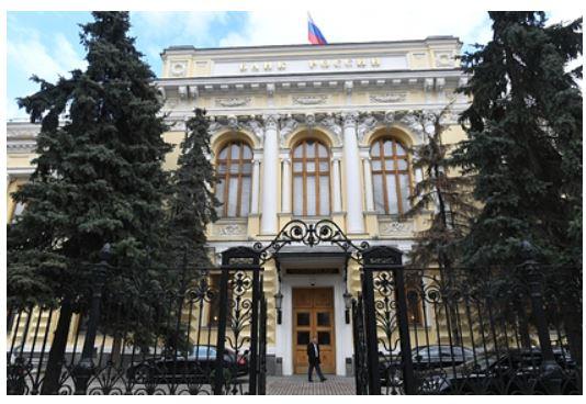 Еще один российский банк лишился лицензии