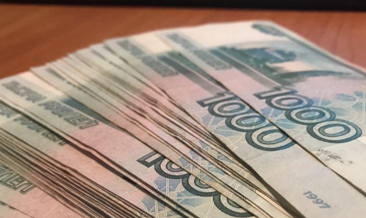 Эксперт рассказал, когда у рубля откроется «второе дыхание»