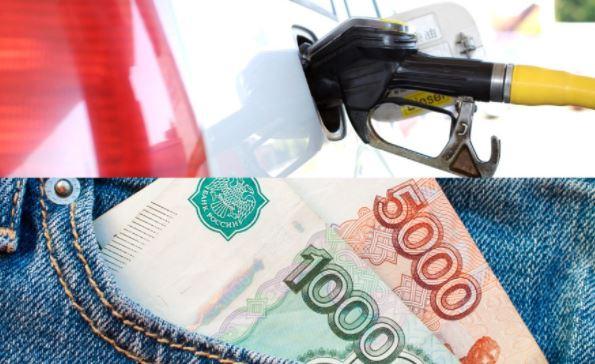 Названы два фактора, которые могут снизить цены на бензин в РФ