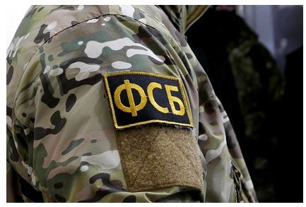 Стали известны детали поимки ФСБ готовившего военный переворот в Минске