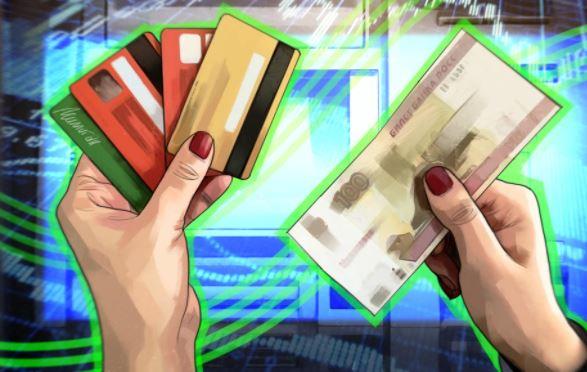 Финансовый консультант дала три рекомендации начинающим инвесторам