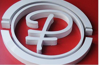 В ЦБ раскрыли подробности о создании цифрового рубля