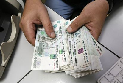 Аналитик назвал условие взлета курса рубля