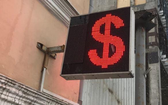 Финансист Мкртчян рассказал о связанном с долларом риске