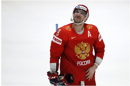 Овечкин пропустит чемпионат мира по хоккею
