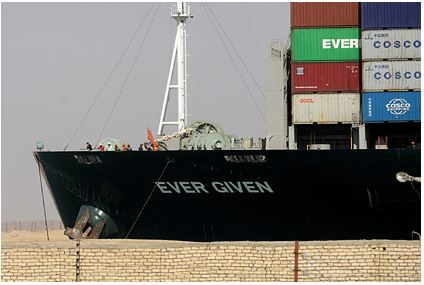 Найден виновник блокировки Суэцкого канала
