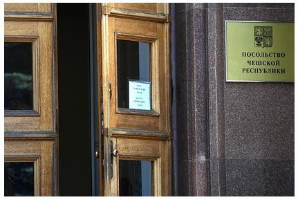 Посольство Чехии в Москве уволило более 70 россиян