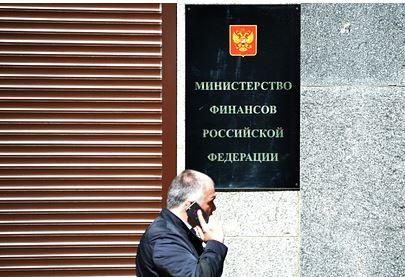 Российский бизнес собрались наказывать налогами