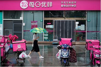 Названо главное препятствие для развития Китая
