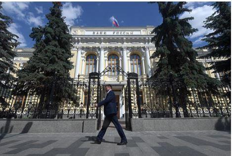 Назван срок появления в России цифрового рубля