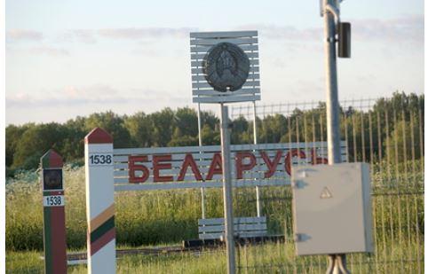 Латвия усилила границу с Белоруссией из-за мигрантов
