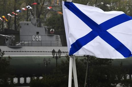 Япония напомнила США про Перл-Харбор в связи с учениями российского флота
