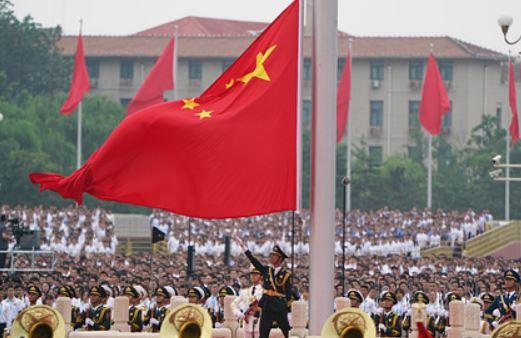 Эксперт назвал цель Китая в Афганистане