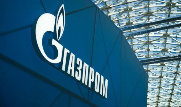 Маневр «Газпрома» заставит Европу платить за российский газ больше