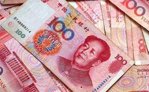 Bloomberg: в ближайшем будущем юань не отберёт у доллара статус мировой резервной валюты номер один