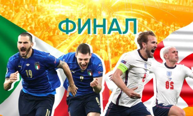 Британцы создали петицию на переигровку финала Евро-2020