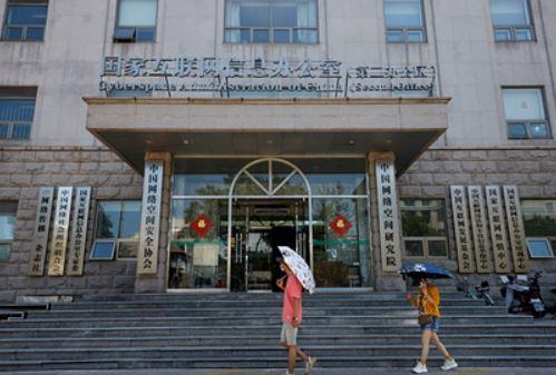 Китай собрался спасать экономику торговлей данными граждан