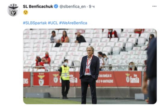 «Бенфика» после победы над «Спартаком» переименовала Twitter в честь украинца