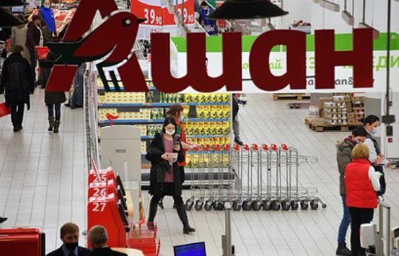 «Ашан» сократил число супермаркетов в России