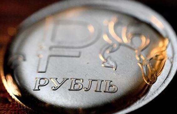 Россиянам назвали лучший способ защитить сбережения от инфляции