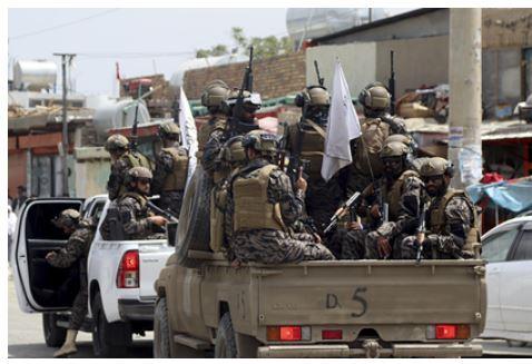 Названы главные цели «Талибана» в Афганистане